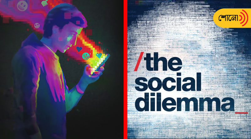 Netflix The Social Dilemma: Top Film Review Podcast in Bengali
