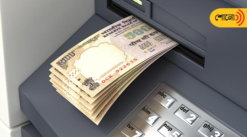 ATM transactions to become costlier from 1 August