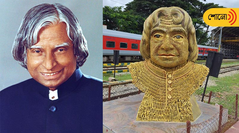 South Eastern railway pays tribute to former president A. P. J. Abdul Kalam