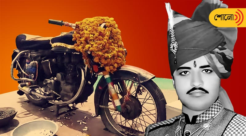 Know this fascinating fact behind the story of 'Bullet Baba'