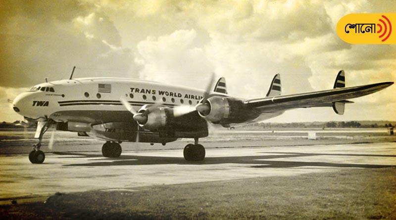 Bangla mysterious audio story: Mystery Of Santiago Flight 513