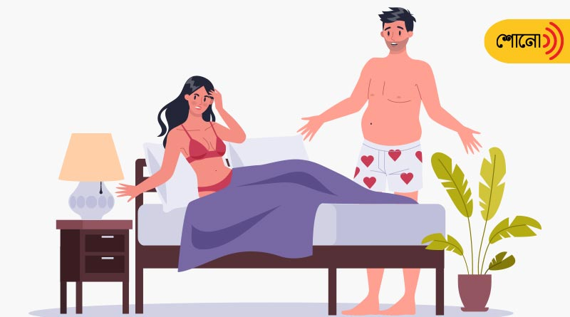 What is sexual Pandemic and How will it affect the mankind