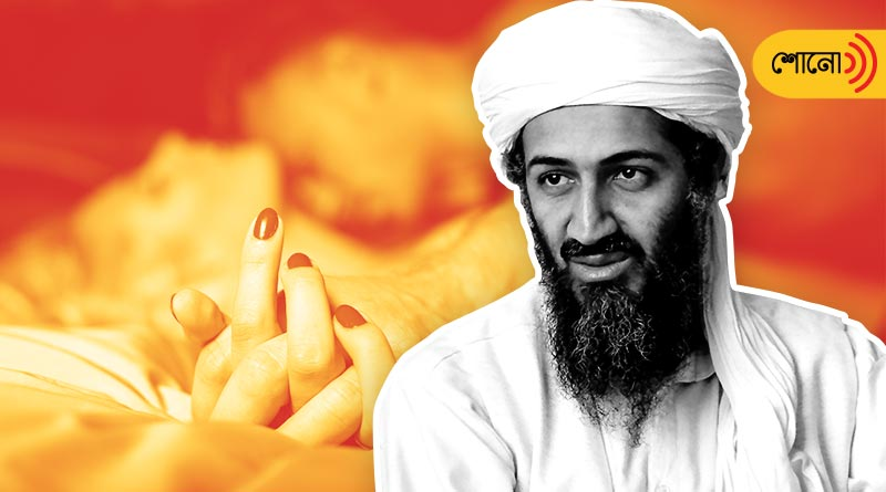 A stash of pornography was found in the hideout of Osama bin Laden