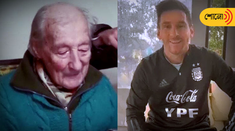 Lionel Messi Sends his 100 years old fan a heart melting Video