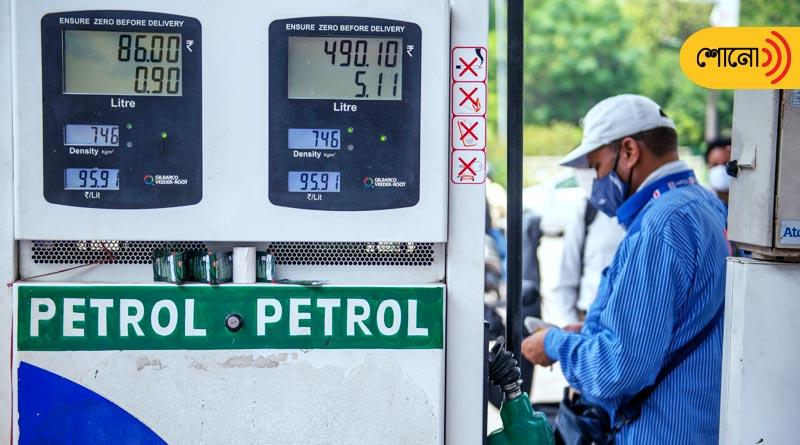 Petrol price scores century again | Sangbad Pratidin Shono