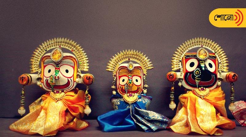 Good news for devotees - Kolkata gets its own Jagannath Temple