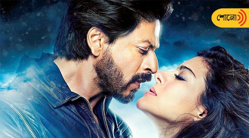 Shah Rukh khan and Kajol are ready to pair in Rajkumar Hirani's new film