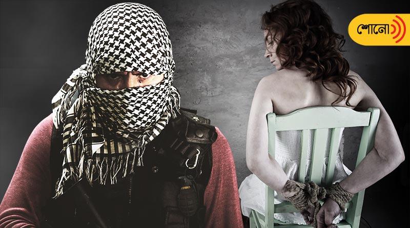Taliban dominating on Ladies