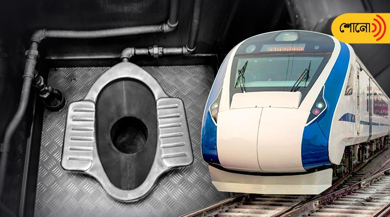Indian Railway: how the toilets were introduced in trains