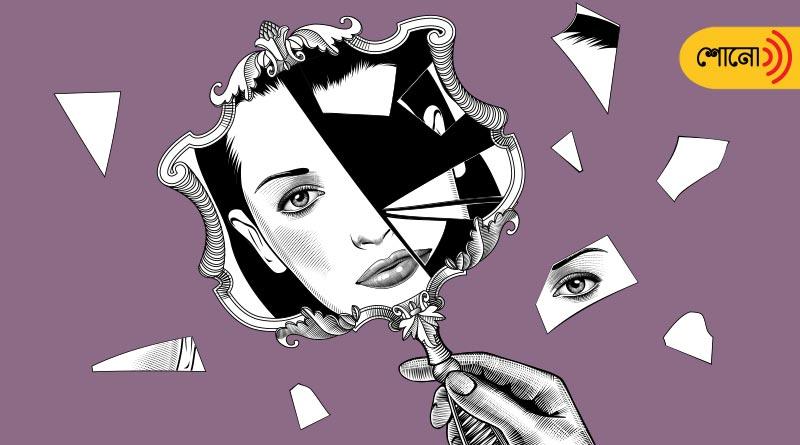 Is Broken Mirror Indicates bad luck