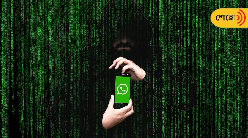 Is your phone is under surveillance, Some hacks may cause the damage