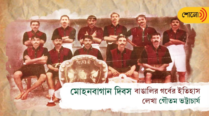Mohun Bagan Day: why this is a red letter day for all Bengali