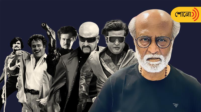 Rajinikanth: The story of changing name of superstar