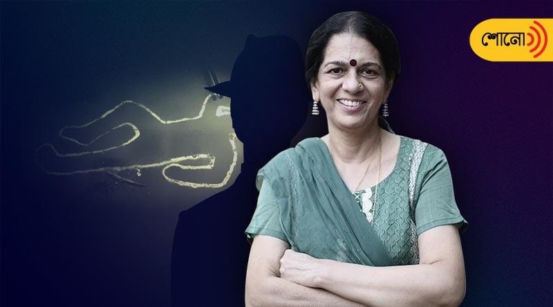 Rajani Pandit: first female detective in India | Bangla podcast