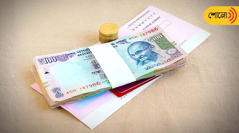 Cheque may be bounced due to new protocols of Reserve Bank of India