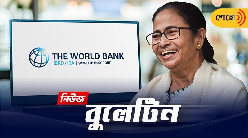 Daily News bulletin for 30th August: World bank might invest in Kanyashree-Rupashree