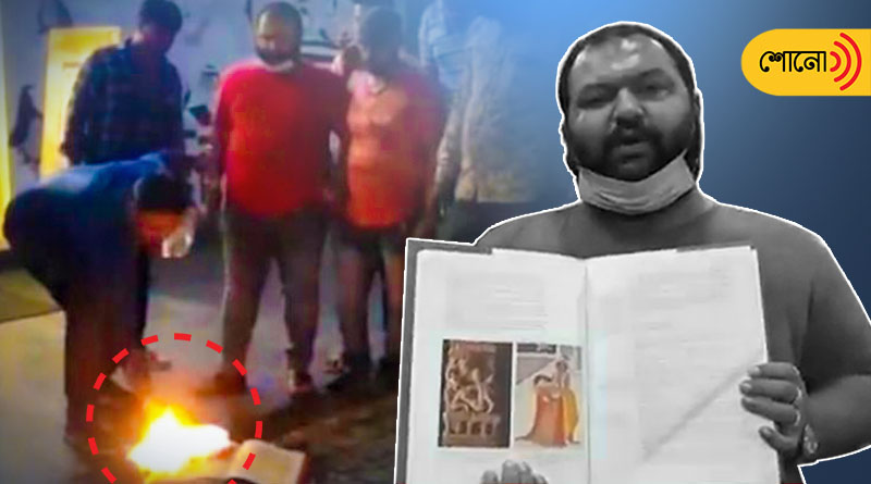 this is why Bajrang group burns copies of 'Kamasutra' in Gujarat