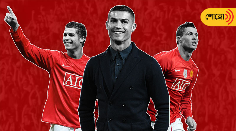 Cristiano Ronaldo returns to Manchester United after 12 years