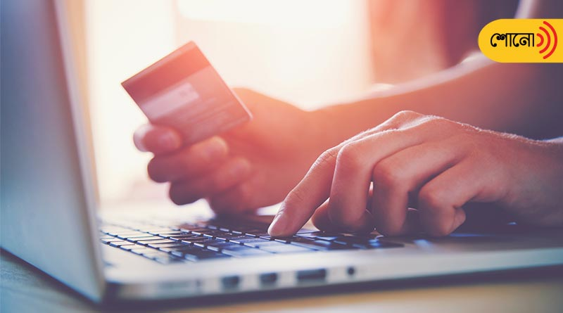 know these new rules of Reserve Bank of India for online transaction