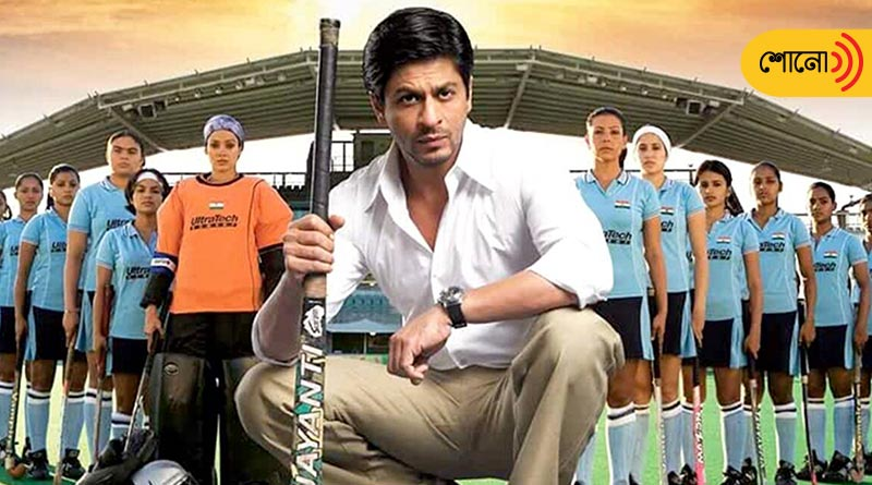 Learn these tips from Shahrukh Khan's movie 'Chak De India'