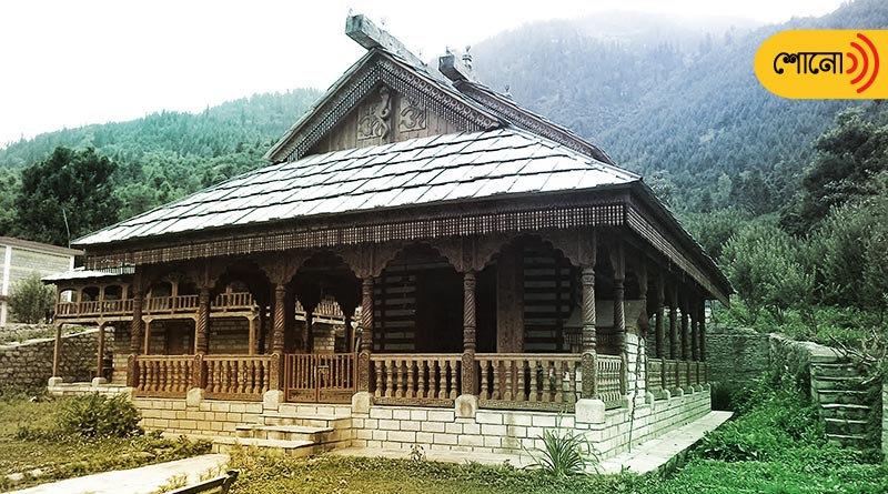 Kullu: these villages go silent for 42 days, know the reason