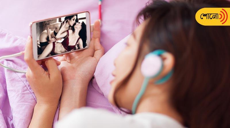Women's choice about porn videos has unique characteristics