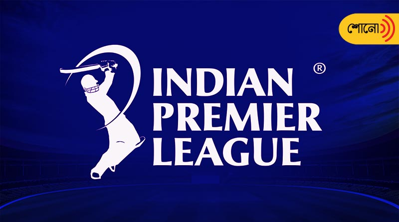 BCCI introduces new rules and regulations for IPL 2021