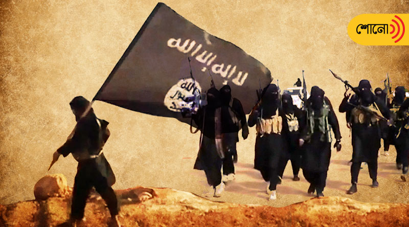 terrorist group ISIS-Khorasan is the new risk factor of Afghanistan
