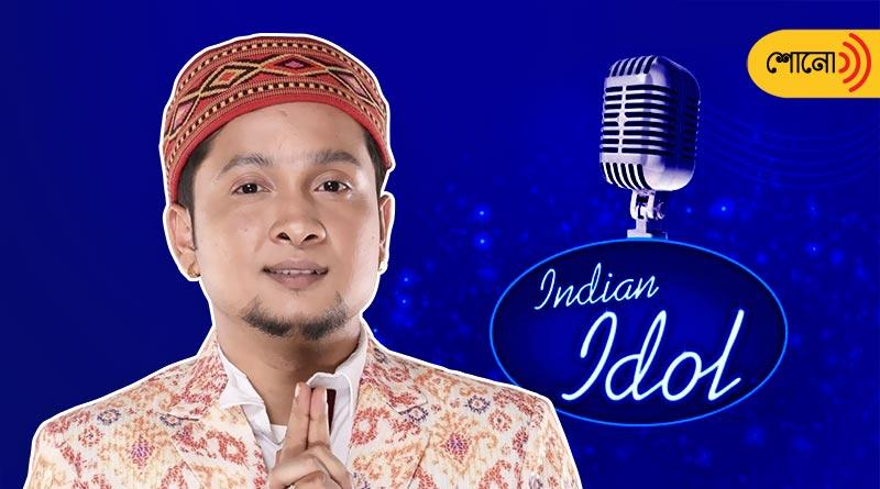 How was the journey of Indian idol season 12 winner Pawandeep Rajan
