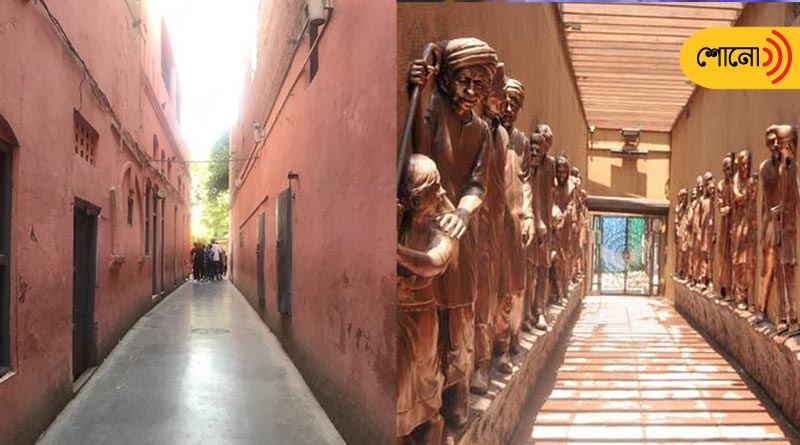 historians are angry with Jallianwala Bagh's make over