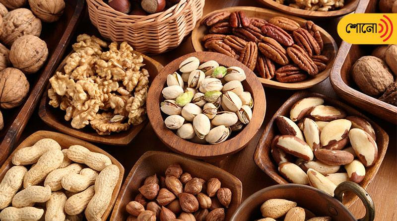How do nuts help us to maintain the glow and softness of our skin