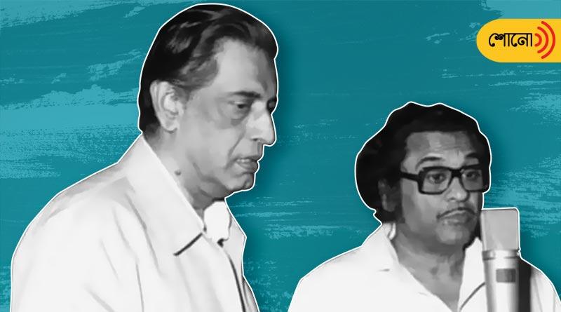 Kishore Kumar playbacks for Satyajit Ray's film without any remuneration