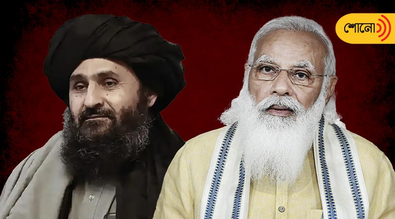 India worried over Taliban occupation of Afghanistan