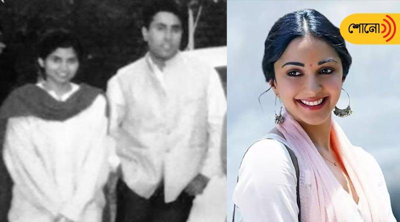 Audio Story: Kargil martyr Vikram Batra's fiance remains unmarried for him