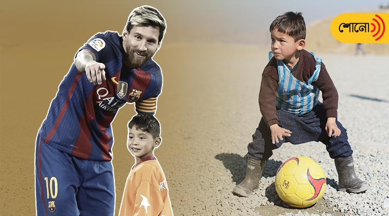 Out of Taliban fear Family of Little Messi fled to Pakistan