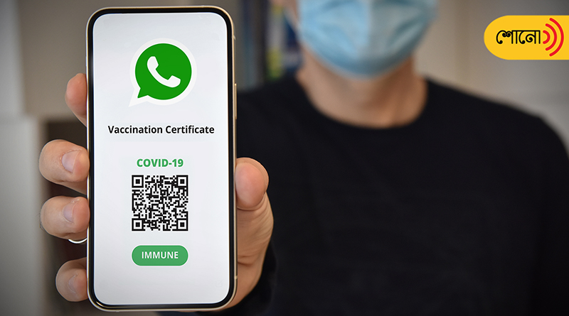 How to get covid-19 vaccine certificate through WhatsApp