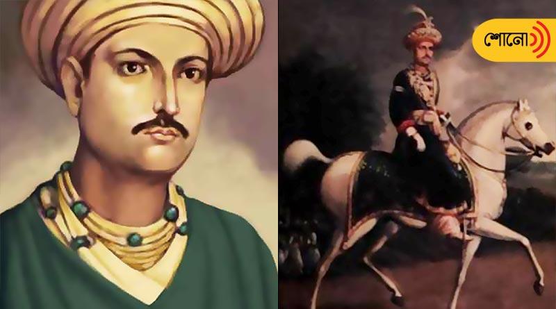 Nawab Wazir Ali Shah
