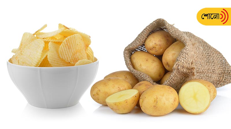 Interesting story about how potato chips is being made for the first time