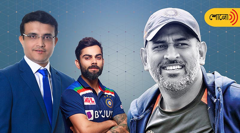M S DHONI comes back in Indian cricket team as the mentor