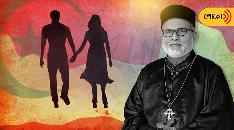 Keralite Bishop accuses of spreading narcotic jihad among young people
