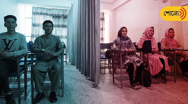 boys and girls have to sit separately in classrooms of Afghanistan