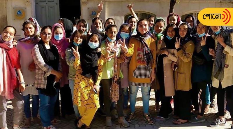 afghan women's national soccer team fled away and got asylum in Portugal