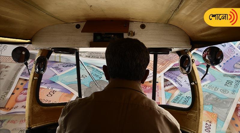 Kerala Auto Driver Wins Rs 12 Cr In Onam Bumper Lottery