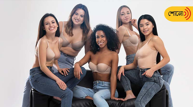 Type of Bra you should wear, know the secret