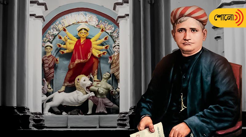 Durgapuja was celebrated in Bankim Chandra Chatterjee's House