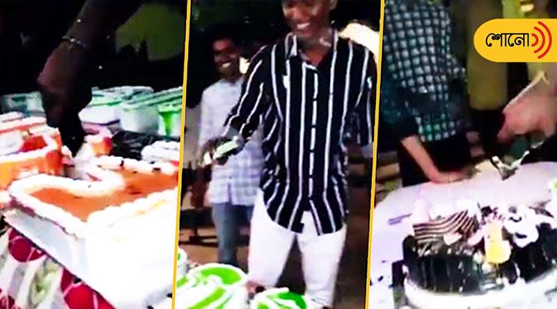 Son of MLA Cut Birthday Cake with phones, netizen react