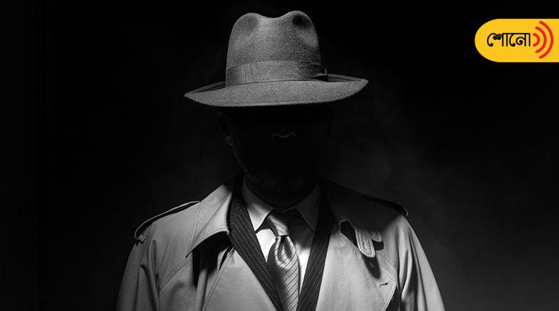 first Indian Detective Richard Reid modernized Kolkata Police department