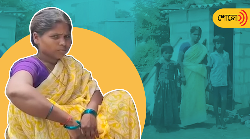 this Telangana family has been living in a toilet for four years