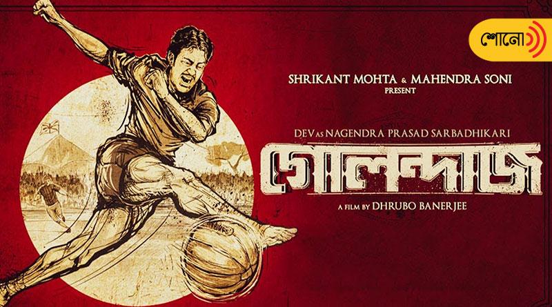 Dev plays the role of Nagendra Prasad Sarbadhikari in the film Golondaj