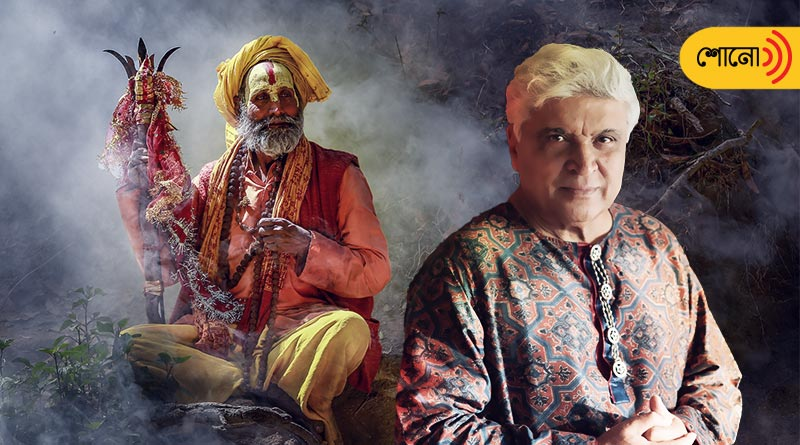 Hindus are most tolerant Javed Akhtar says in Samna